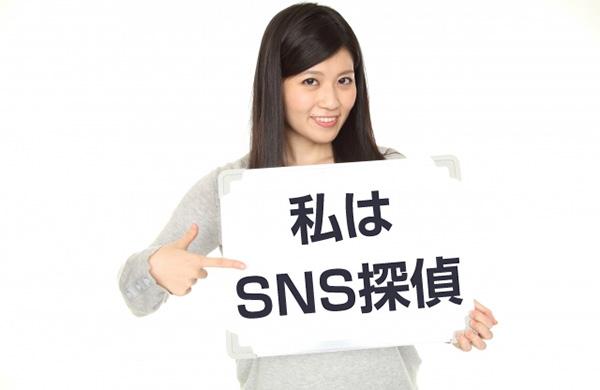 SNS女探偵のFacebookで踊る浮気大捜査線 - 事件はソーシャル上で起きているんだ!!