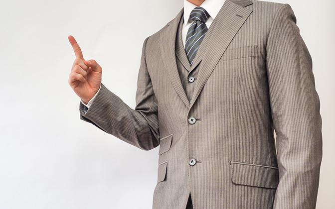 浮気調査は弁護士事務所で対応する事が可能か?