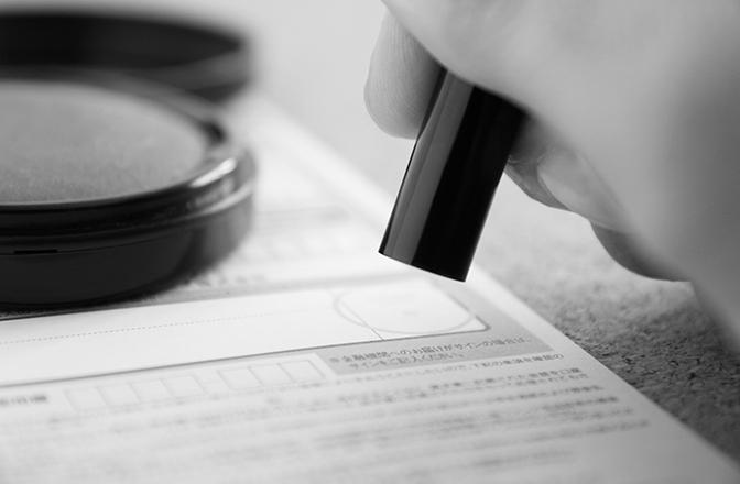 浮気調査で探偵と契約書を交わすときの注意すべきポイント