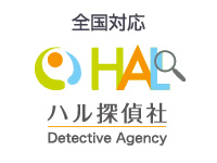 HAL探偵社